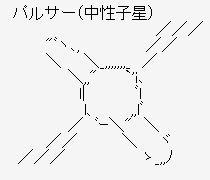 pal13r56.jpg