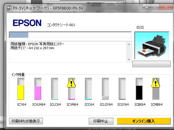 20110525_.jpg