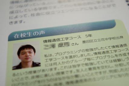 20110604-_DSC2003.jpg