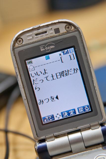 20110902-_DSC8162.jpg