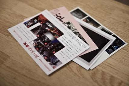 20111007-_DSC9329.jpg