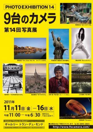 poster_A2-01.jpg