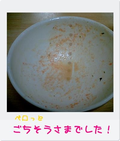 IMG_0037.jpg