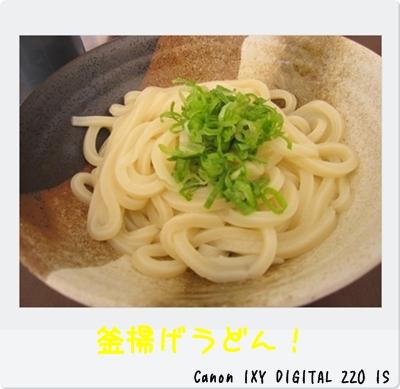 IMG_0433.jpg