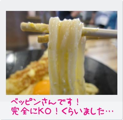 IMG_1097.jpg