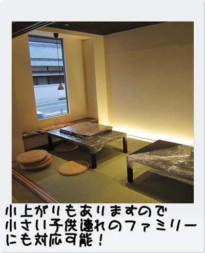 IMG_2966.jpg