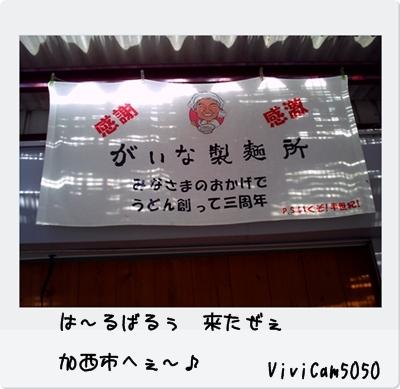PICT0166_20091207223037.jpg