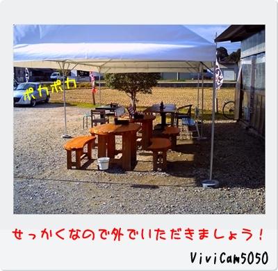 PICT0174.jpg