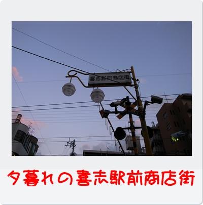 R0012256.jpg