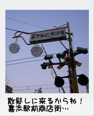 R0012421.jpg
