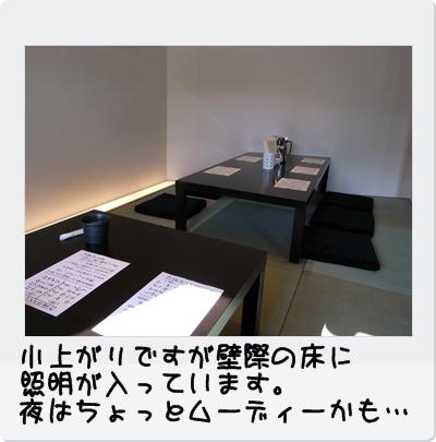 R0012577.jpg