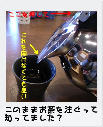 R0012630.jpg