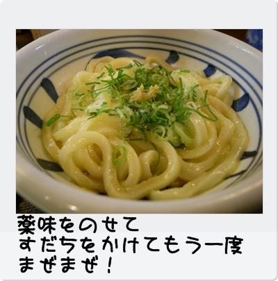 R0012645.jpg