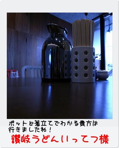 R0012664.jpg
