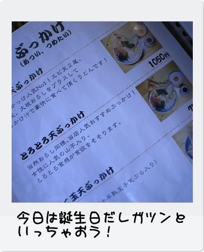 R0012687.jpg
