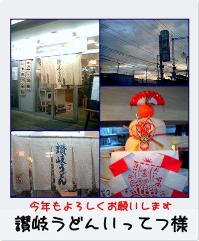 page_20100111210339.jpg