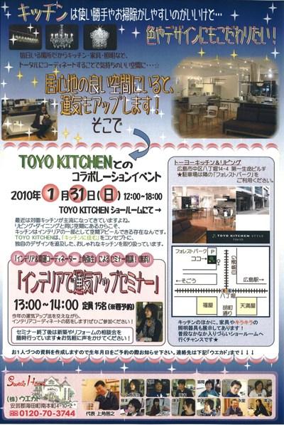 20100128184954_00001.jpg