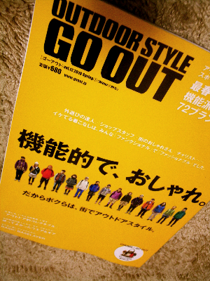 GO OUT Vol.12