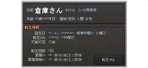 0221-001.jpg