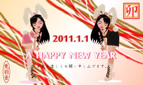 2011-Ucard@.jpg