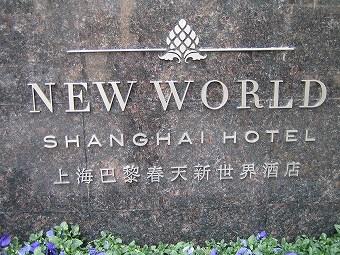 2011.3 上海 009