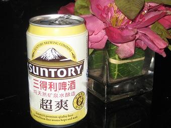 2011.3 上海 066