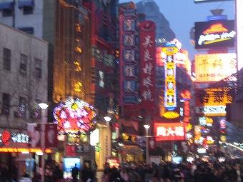 2011.3 上海 031