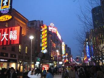 2011.3 上海 032