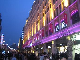 2011.3 上海 034
