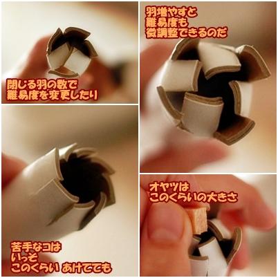 1_20110531215525.jpg