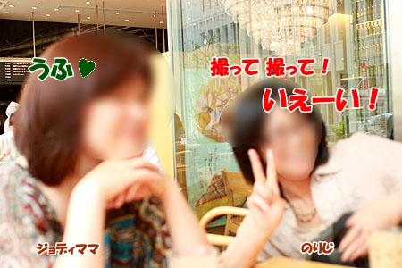 1_20110609222308.jpg