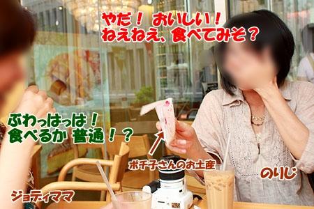3_20110609222232.jpg