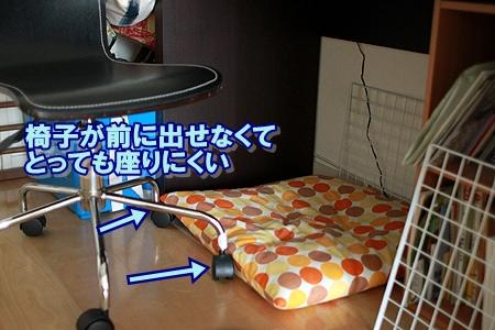 3_20111004111729.jpg
