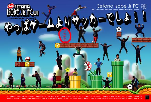 2011 sijfcポスターのコピー