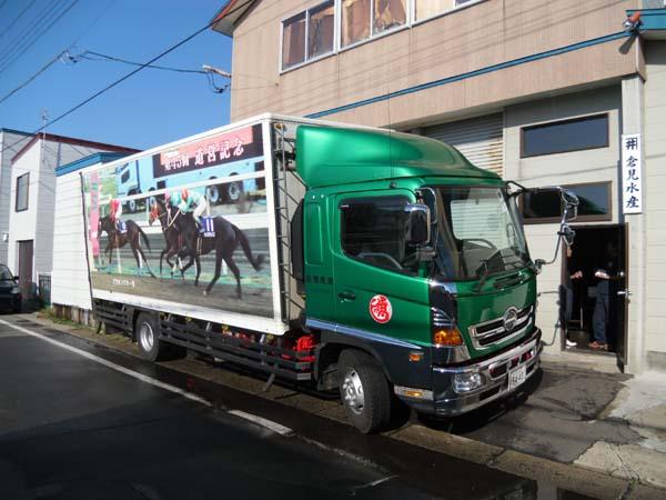 クラトラック20110928