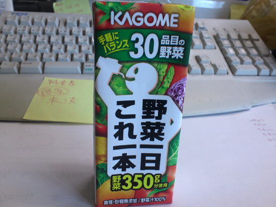 KC3X8923.jpg
