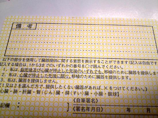 KC3X8974.jpg