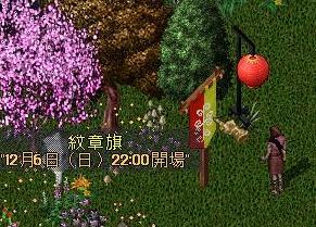 09120702