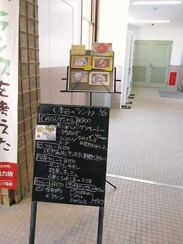 2011カフェ022