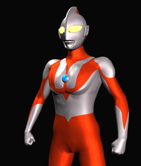 UltramanTypeC.jpg