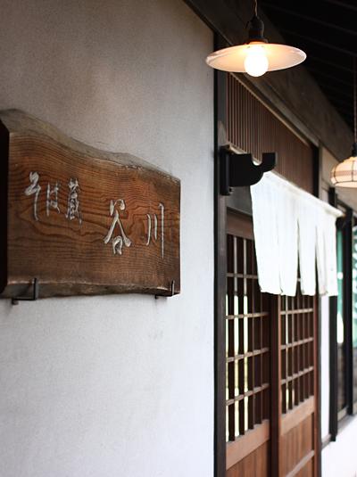 tanigawa0912