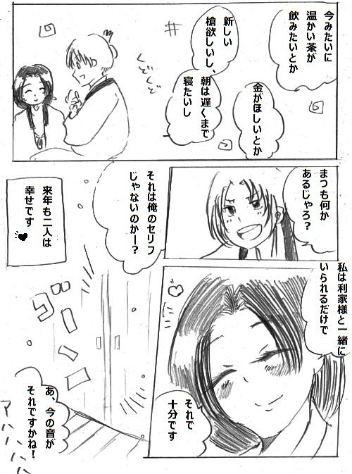 comic4.jpg