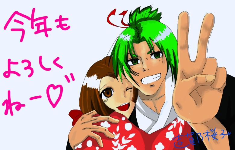 kotoyoro2011.jpg