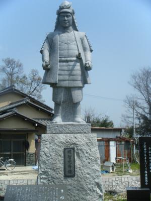 sakamoto4.jpg