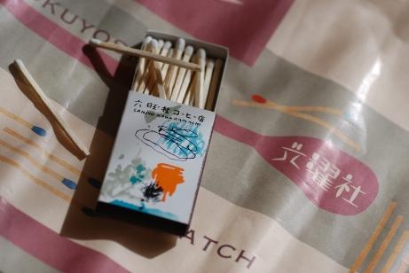 六曜社 包装紙とマッチ