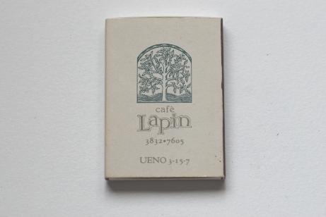 cafe Lapin 表・裏