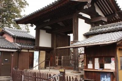 新薬師寺1