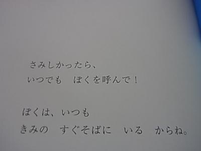 RIMG2543_convert_20130826113137.jpg