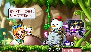 2012-03-19-1.jpg