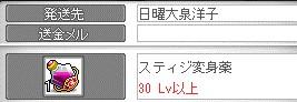 2012-04-03-3.jpg